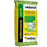 Клей для плитки и керамогранита  weber.vetonit easy fix
